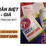 Tem chống giả dược phẩm - Phân biệt thuốc chính hãng | IN TEM CHỐNG GIẢ